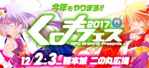 17_kf_banner