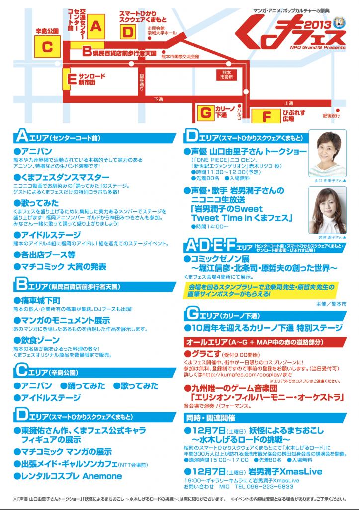 2013_kmfes_leaf02