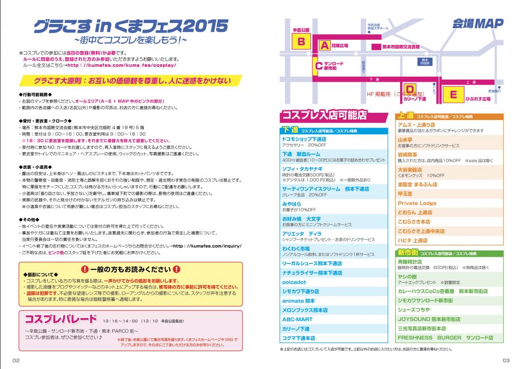 2015_kmfes_leaf02