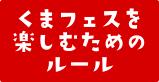title_menu01