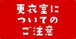 title_menu02