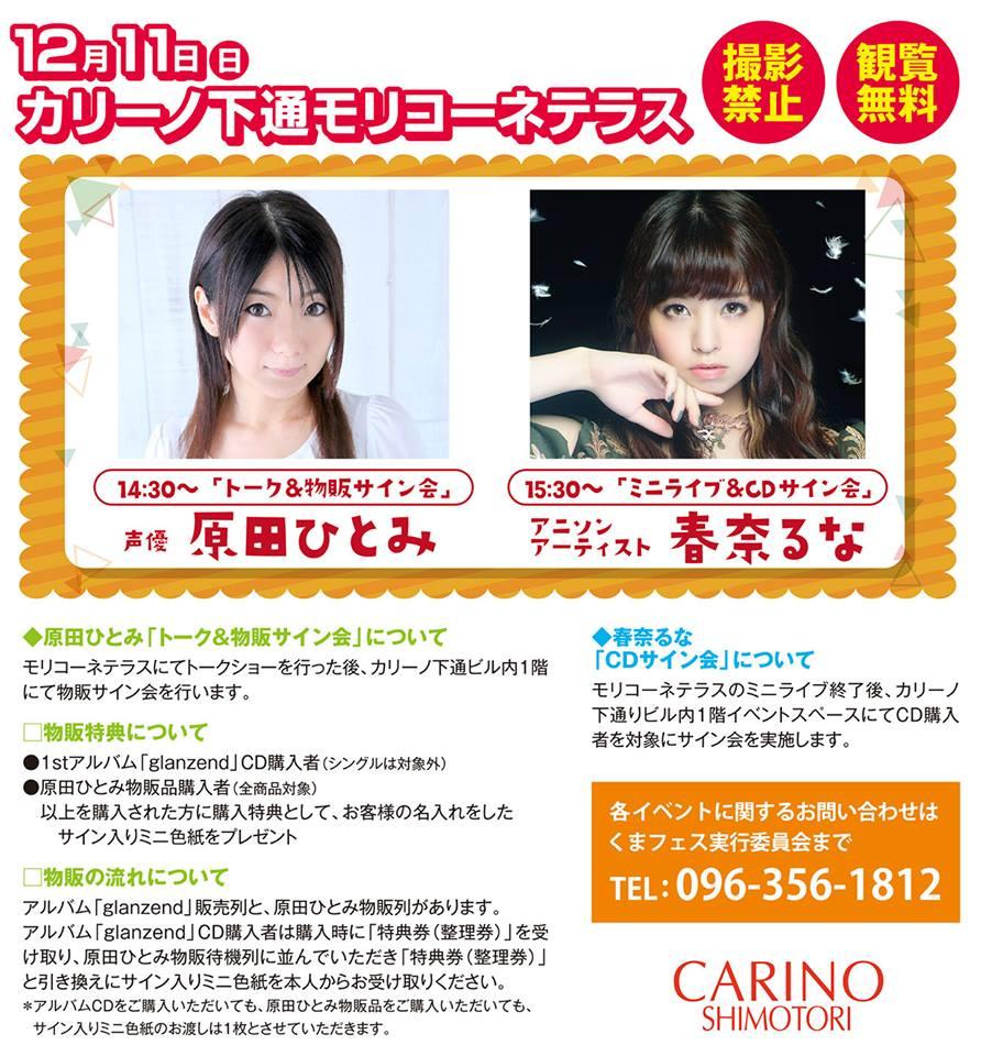 carino_h