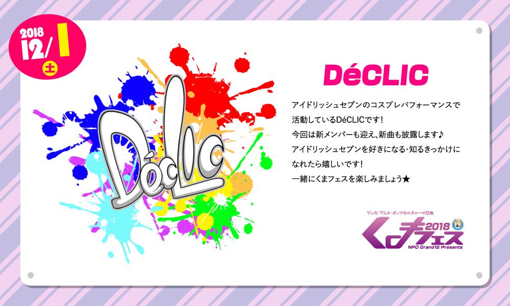 10DéCLIC