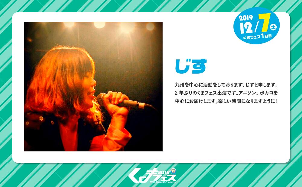 191207_jisu
