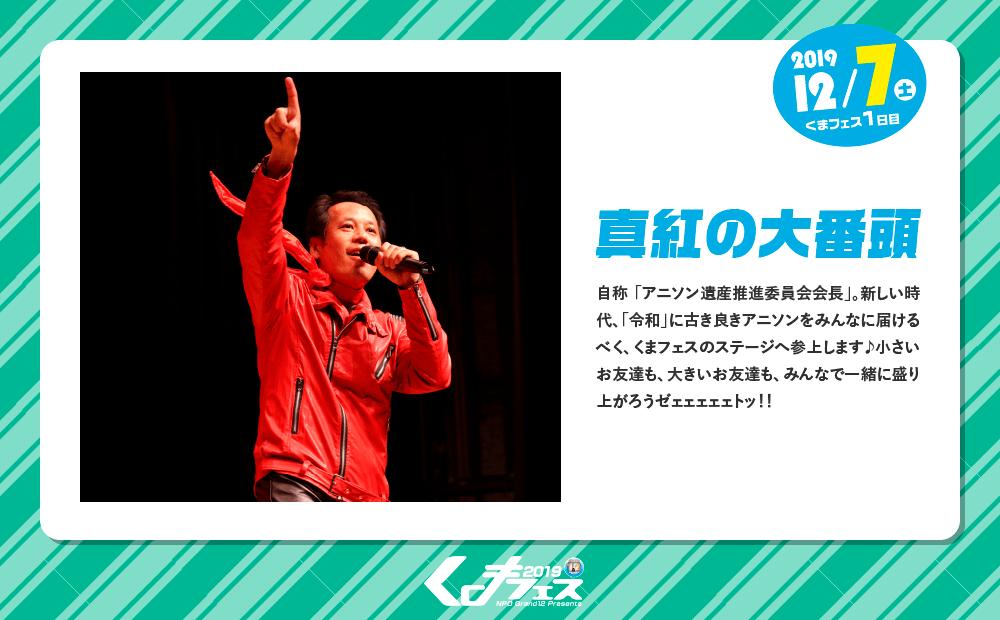 191207_shinkuno